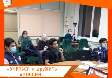 Студенты из Индии, Индонезии, Саудовской Аравии и Судана стали участниками проекта «УЧИТЬСЯ и друЖИТЬ в России».
