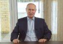 Встреча с учащимися вузов по случаю Дня российского студенчества
