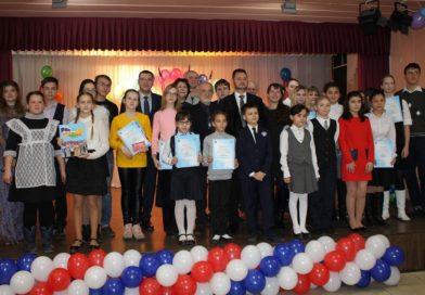 Подведены итоги детского творческого конкурса «Все мы – Россия!»